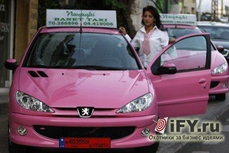 Бизнес из Мексики: такси для женщин