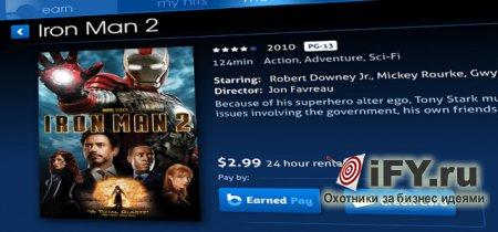 Смотри фильмы бесплатно за счет рекламы