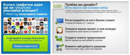 Создание логотипов онлайн на заказ