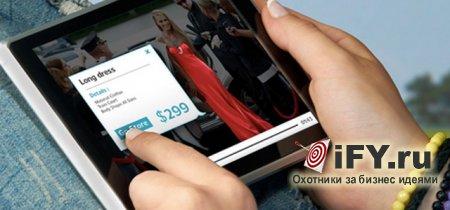 Сенсорные технологии через приложение Touchalize