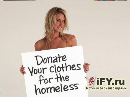 Приложение «Facebook», работающее на благотворительность