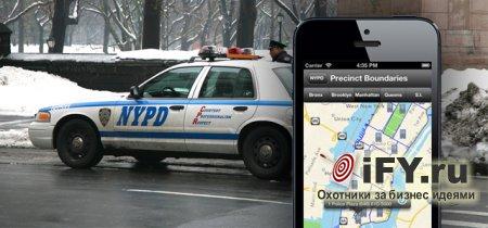 Мобильное приложение на службе полиции Нью-Йорка