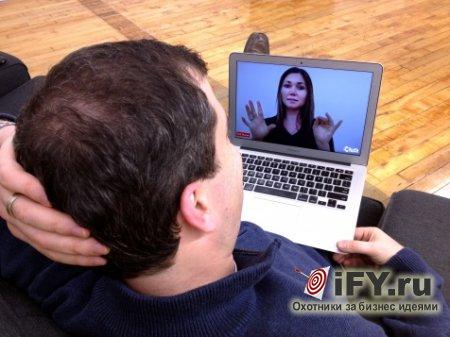 Консультирование и терапия онлайн