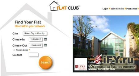 FlatClub: проверьте тех, кто к вам заселяется
