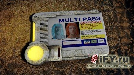 Один проездной на все - вместе с MultiPass!