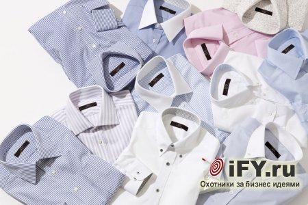 Японцы научились шить персонализированные рубашки через Интернет