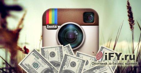 Онлайн курс - Instagram: возможности для бизнеса